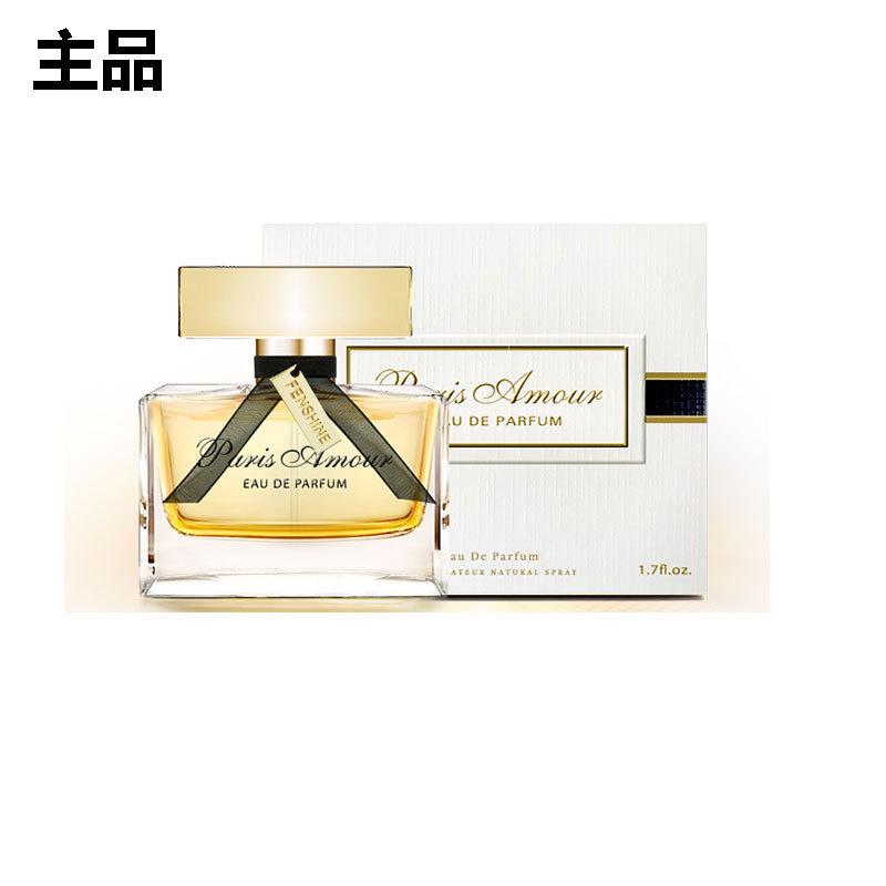 法颂流光幻彩香水口红超值组【2瓶香水+1支口红】