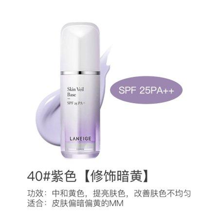 【香港直邮】兰芝柔润雪纱隔离霜·紫色 #40