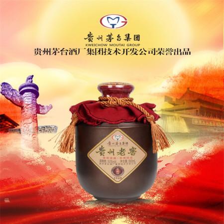 茅台集团贵州老窖老坛酒1949 53度柔和酱香型白酒礼盒装坛子酒500ml*6瓶