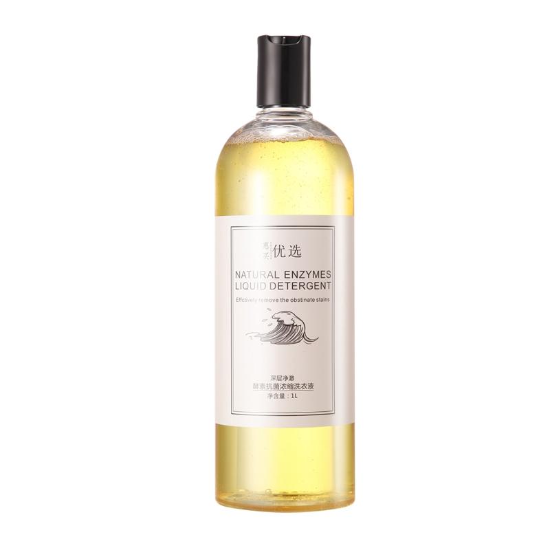 惠买优选酵素抗菌浓缩洗衣液1L/瓶*4瓶