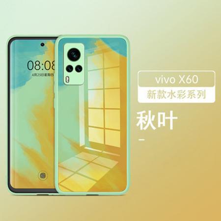 2021年新款水彩液态钢化玻璃精孔直边手机壳·秋叶黄