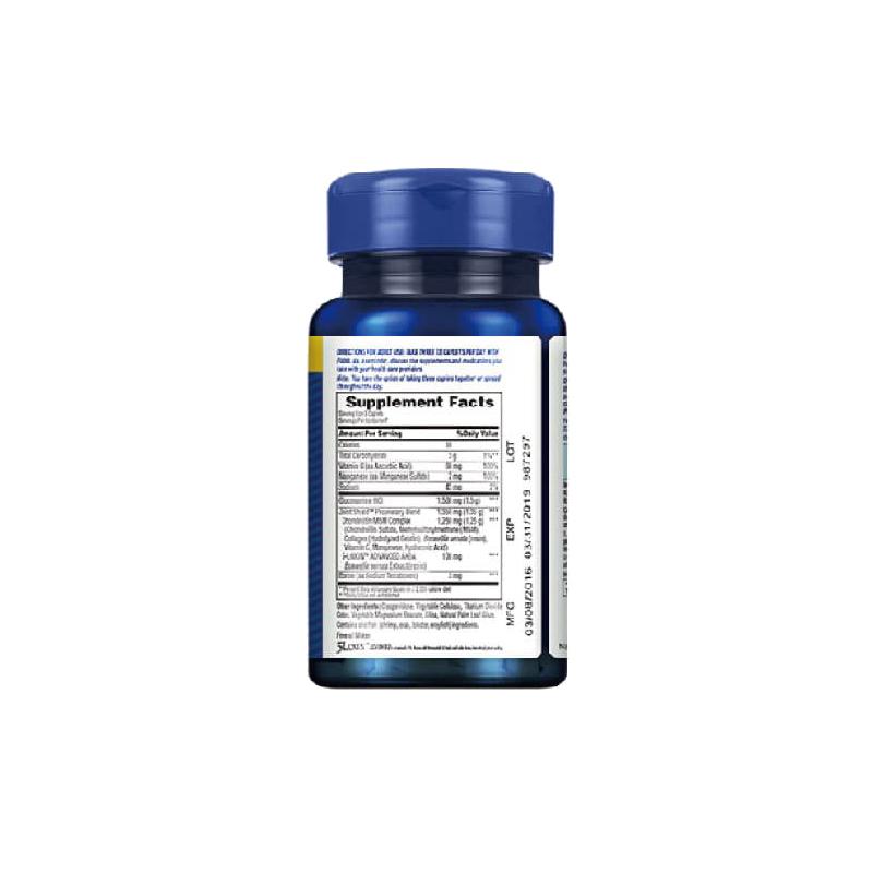 自然之宝氨糖软骨素(21粒/瓶)*5瓶