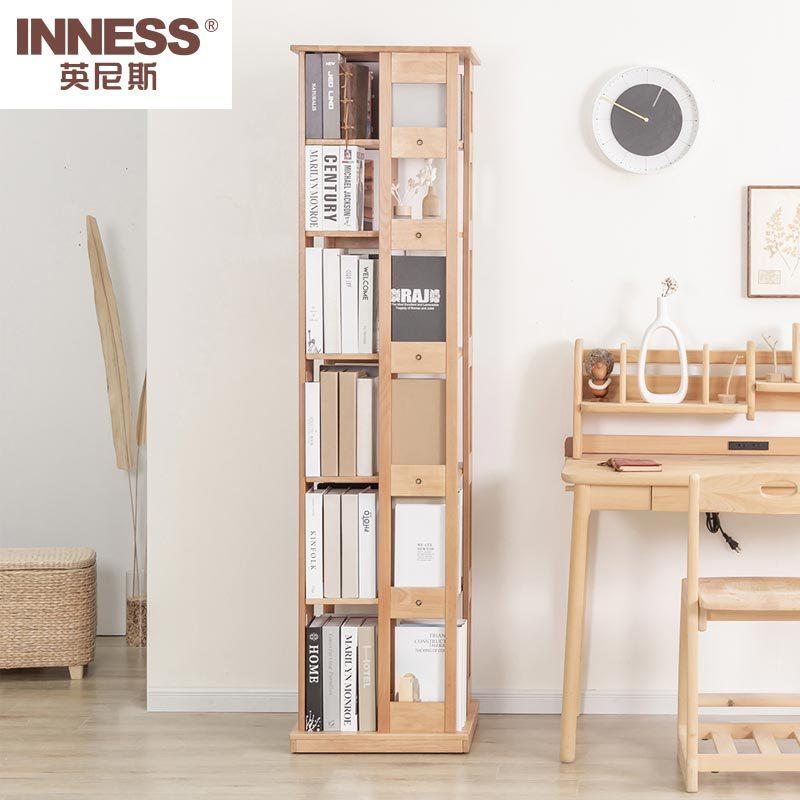 英尼斯(INNESS)实木旋转书架置物架·WH
