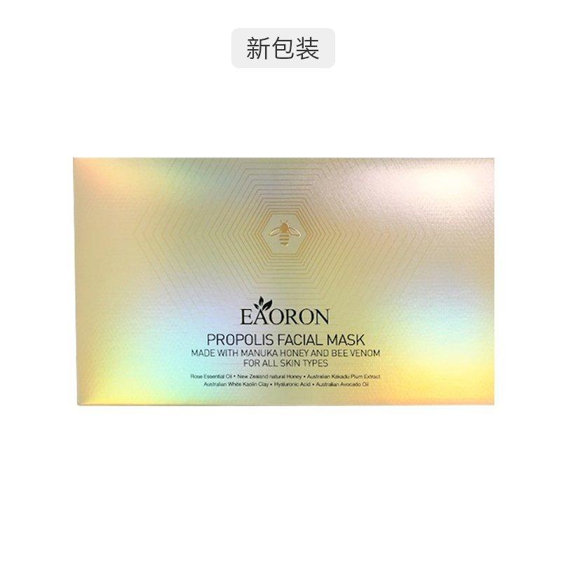 香港直邮水光针蜂毒涂抹式面膜*1盒