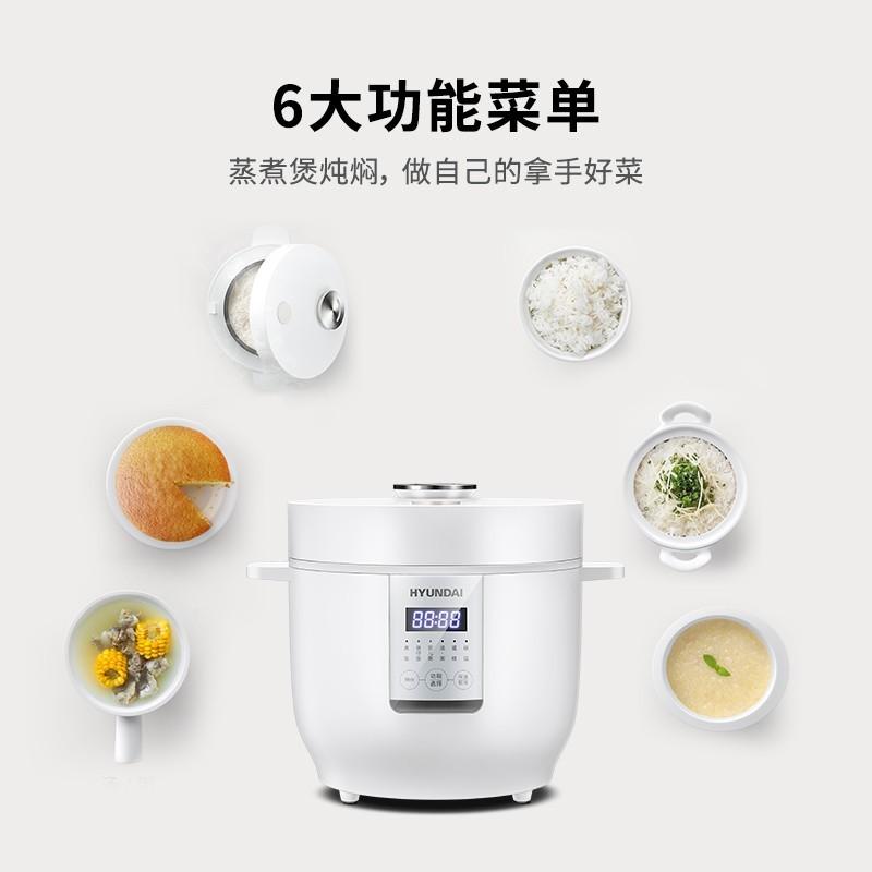 韩国现代智能微压电饭煲2L 白色QC-FB0201