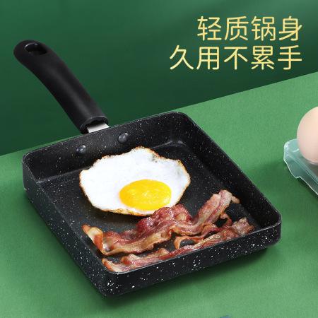 麦饭石玉子烧方形煎锅不粘锅