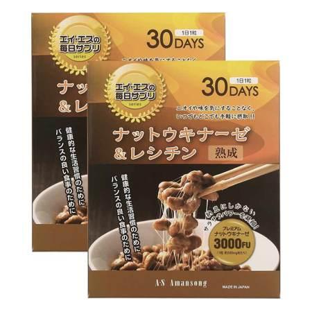跨境品 日本Amansong纳豆激酶3000FU