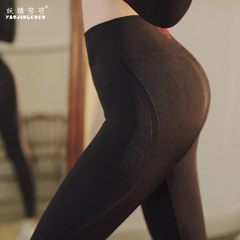 正品妖精可可燃脂裤-提臀·美腿·高弹瘦脂·瑜伽裤打底裤·黑色