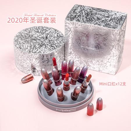 香港直邮 MAC魅可2020限量版迷你套装12支装(限量2套)