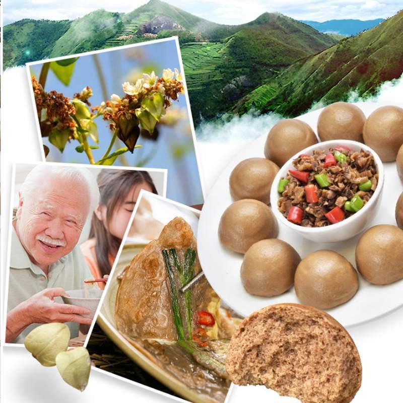 纯荞麦面粉健康杂粮5斤装