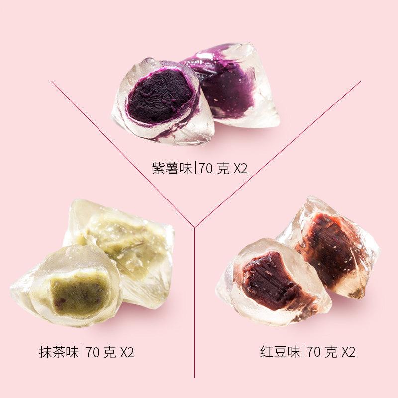 网红晶晶粽 6枚*2盒(抹茶+红豆+紫薯),开袋即食,Q弹顺滑,轻甜不腻