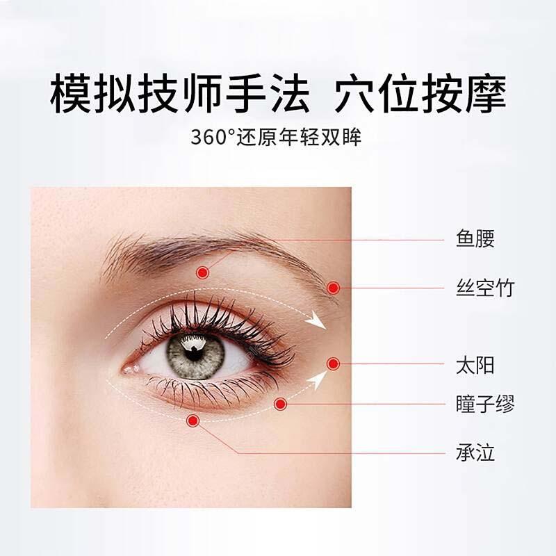 日本MARASIL玛瑞莎 眼部唇部按摩仪  共同