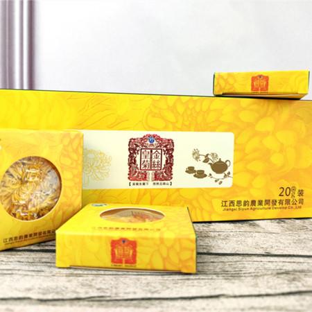 (福运)金丝皇菊 2盒装
