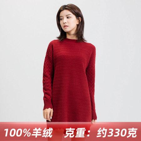 雪莲集团 红莲系列真羊绒100 新春特供羊绒裙·17-119深铁锈红