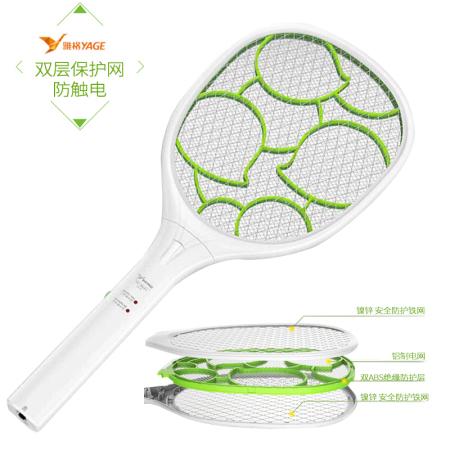 雅格 充电式LED照明电蚊拍-充电用10天灭蚊快准狠 YG-5621·白绿