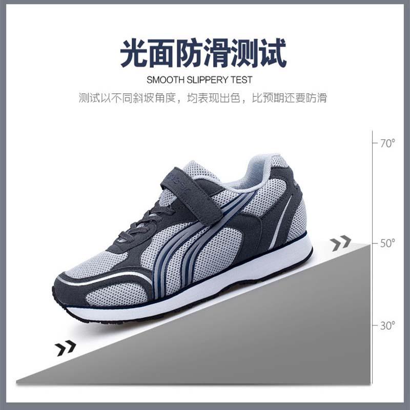 舒适防滑情侣健步鞋·限时惊爆价