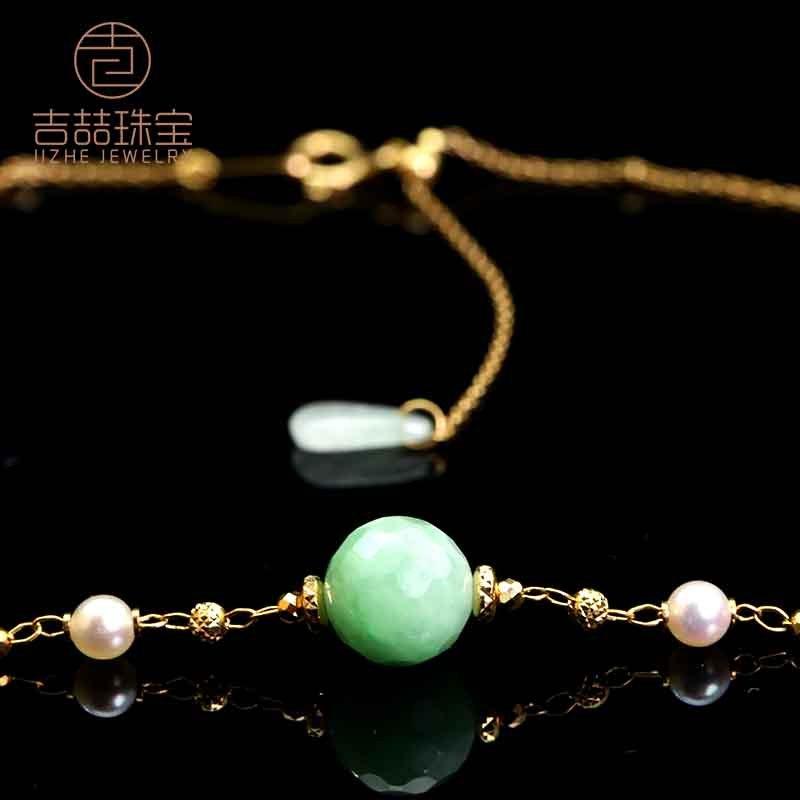 吉喆 18K金日本精工刻面绿珠翡翠项链003445·18K/珍珠/翡翠/库存1