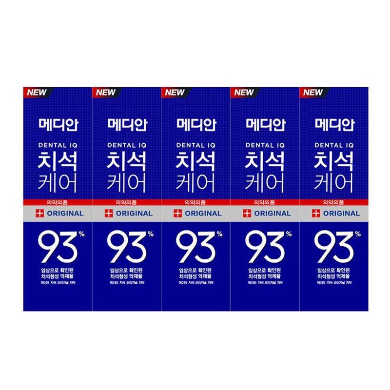 香港直邮 MEDIAN麦迪安 93牙膏 5支装 [专业清理牙结石]