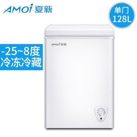 夏新116L小型家用立式商用冰柜冷柜冷冻冷藏柜节能单开门冷柜