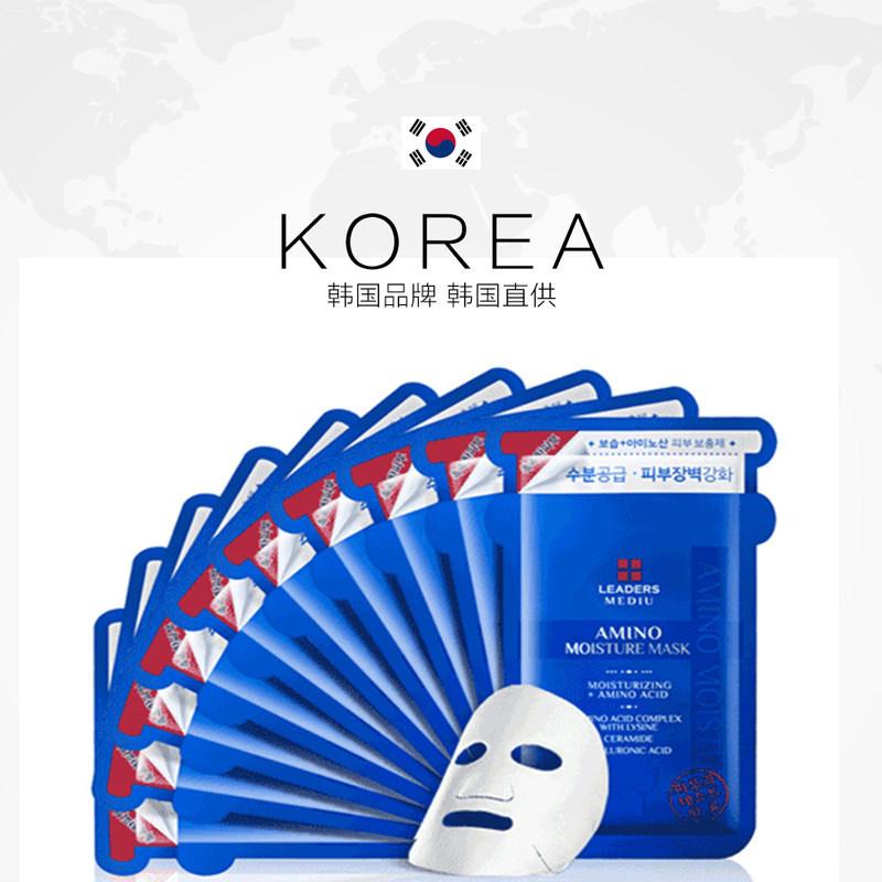 韩国丽得姿美蒂优氨基酸保湿面膜10P