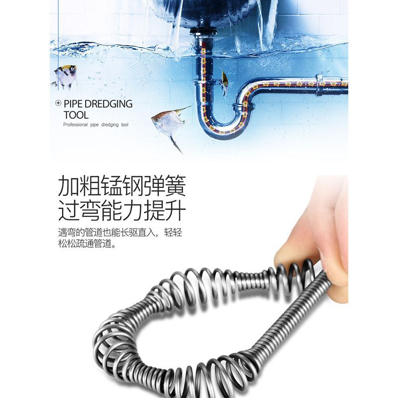 手摇下水道家用器5米疏通软簧通管道堵塞马桶手动神器