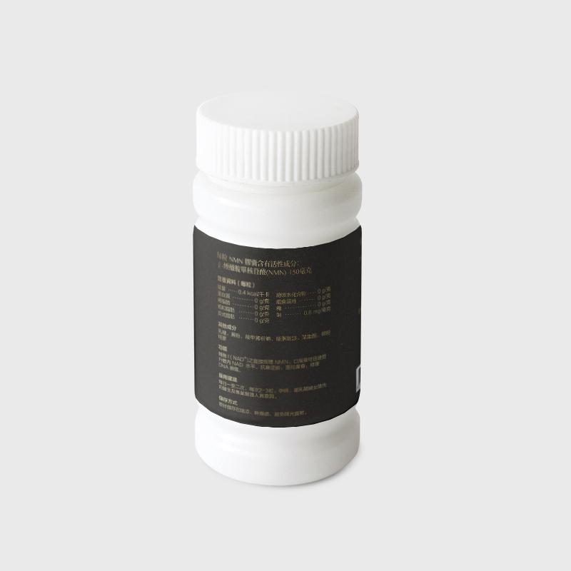 跨境品基因港NMN9000黑金版60粒*2瓶