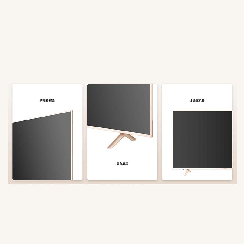创维65英寸4K超高清超薄全面屏彩电HDR人工智能语音网络平板电视机65G25·黑色
