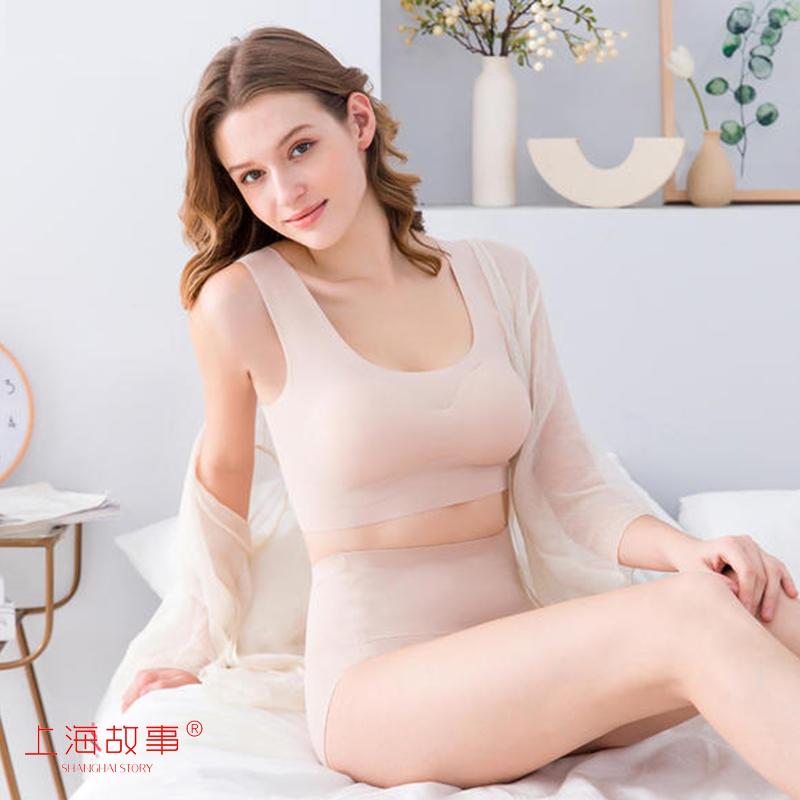 上海故事无痕文胸套装