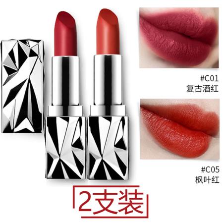 【2支装】菲奥娜巴黎之吻钻石口红·C01酒红+C05枫叶红
