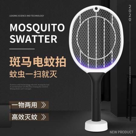洁碧先生(Mr clean)斑马充电式两用电蚊拍AB-MCJQ937/8·白色