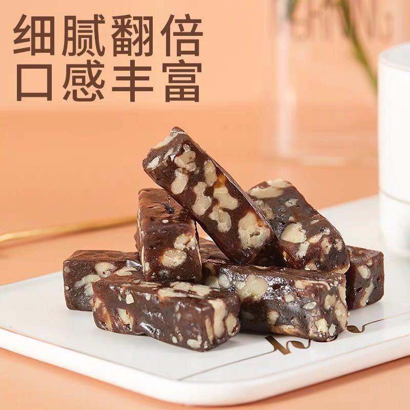 南枣核桃糕500g*2袋 独立小包装