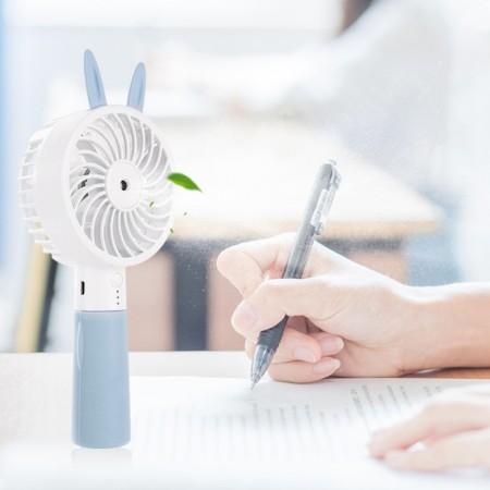 宏泰 冰爽一夏喷雾手持风扇 大容量USB充电电源 HT-PF04·粉蓝