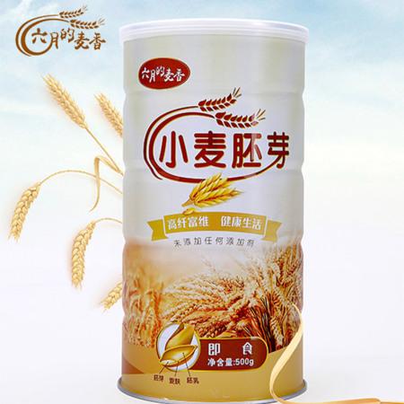六月的麦香即食小麦胚芽