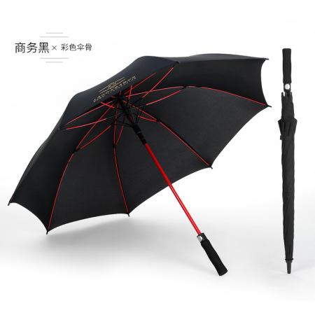 泳伶彩色伞骨系列商务伞·黑色
