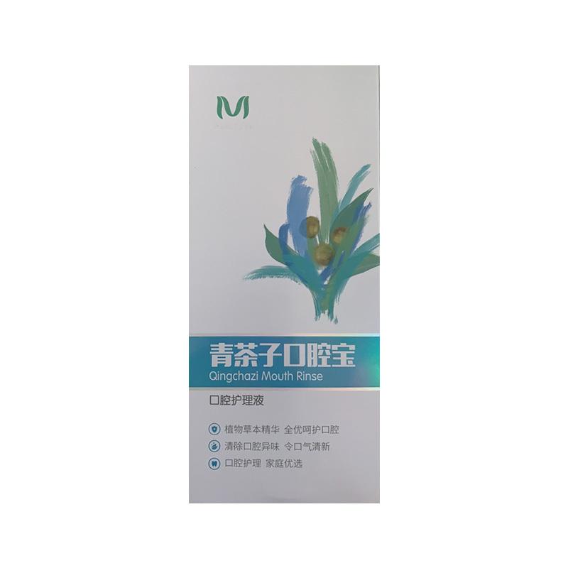 木兰药谷青茶子口腔护理液(250ml*2瓶+220ml*1盒)