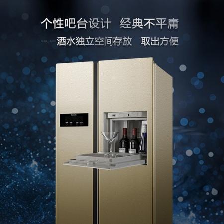达米尼610L时尚酒吧对开门冰箱·金色