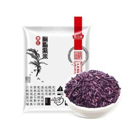 燕之坊墨江胭脂紫米升级组