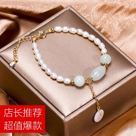 老冯记(超值推荐)珍珠+翡翠网红款平安扣手链