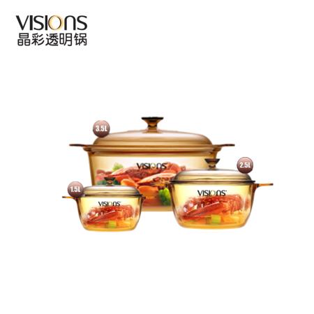 康宁 (VISIONS) 晶彩透明锅 VSD35+VS25+VS15·琥珀色