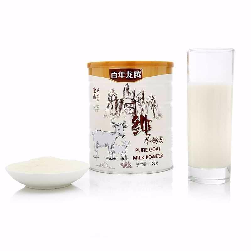 百年龙腾高原全脂纯羊奶粉升级组