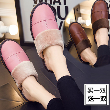 羊皮厚底防滑拖鞋*2双(男款+女款)·女款淡粉+男款咖啡