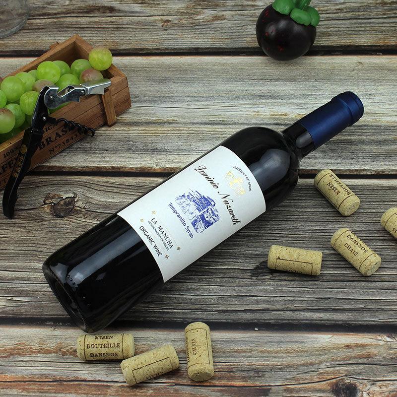 西班牙进口 瑞丽玛有机干红葡萄酒 750ml*2赠一统天下礼盒