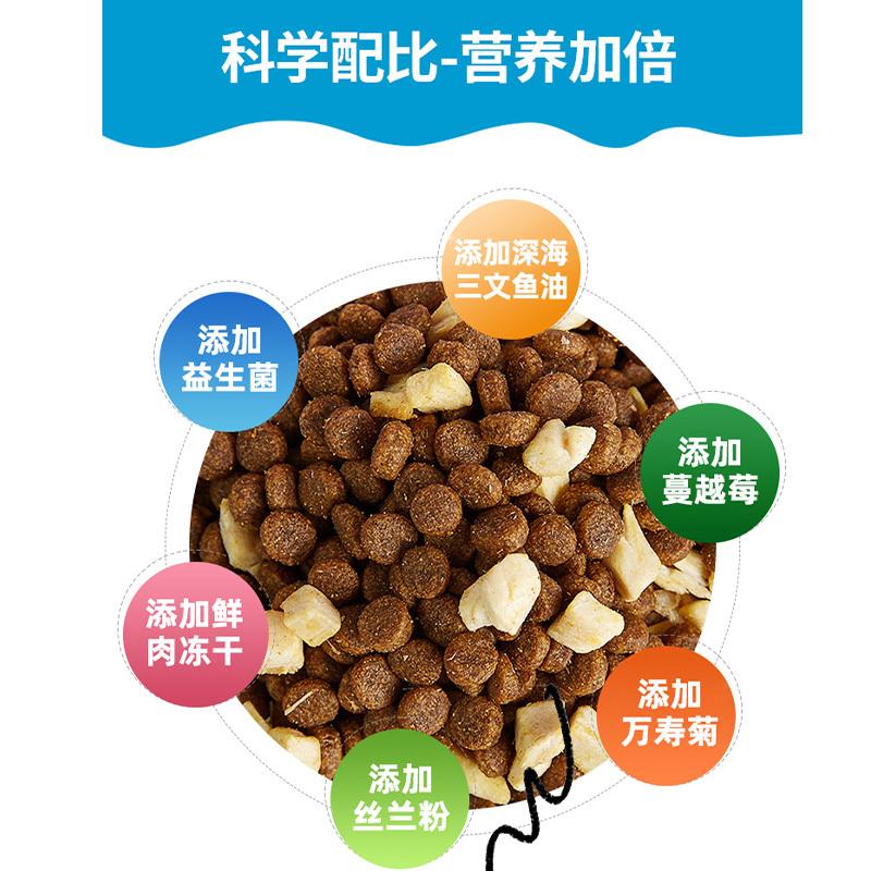 嗗达冻干鲜肉益生菌无谷全犬粮·10kg