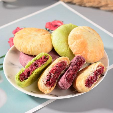 云南经典鲜花饼240g*6袋(48枚饼)