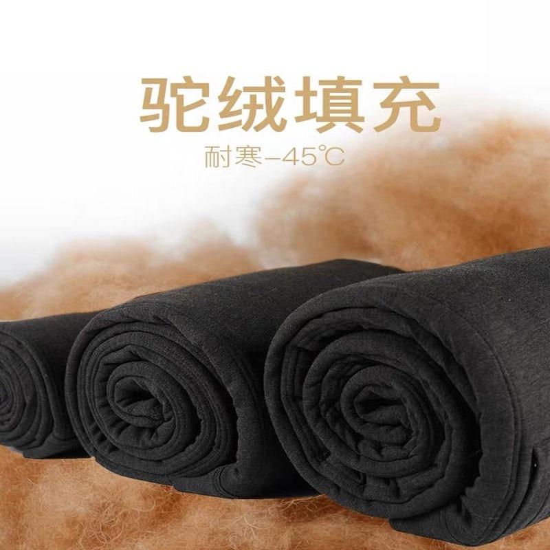 意大利富铤-男款驼绒保暖裤(赠护手霜)