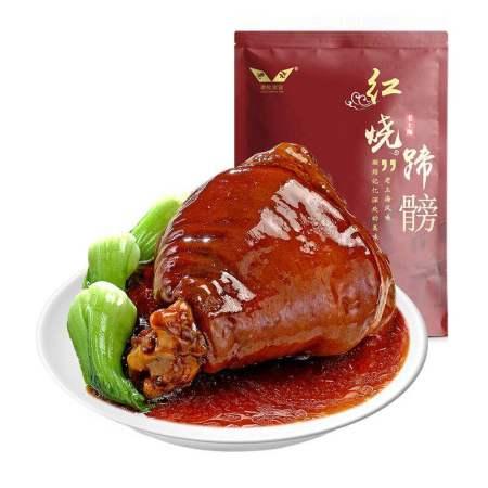 老杜红烧蹄髈500G*2袋 老上海风味