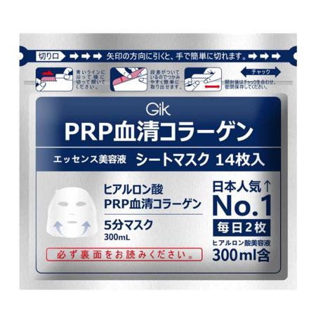 日本GIK PRP血清面膜胶原蛋白修护保湿面膜提拉嫩肤补水面膜·14片*2包