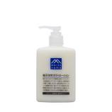 身体乳300ML/瓶
