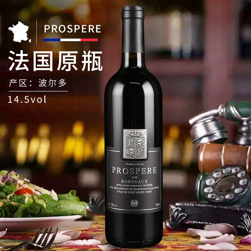 宝绮帝尼干红葡萄酒(750ml*6瓶)