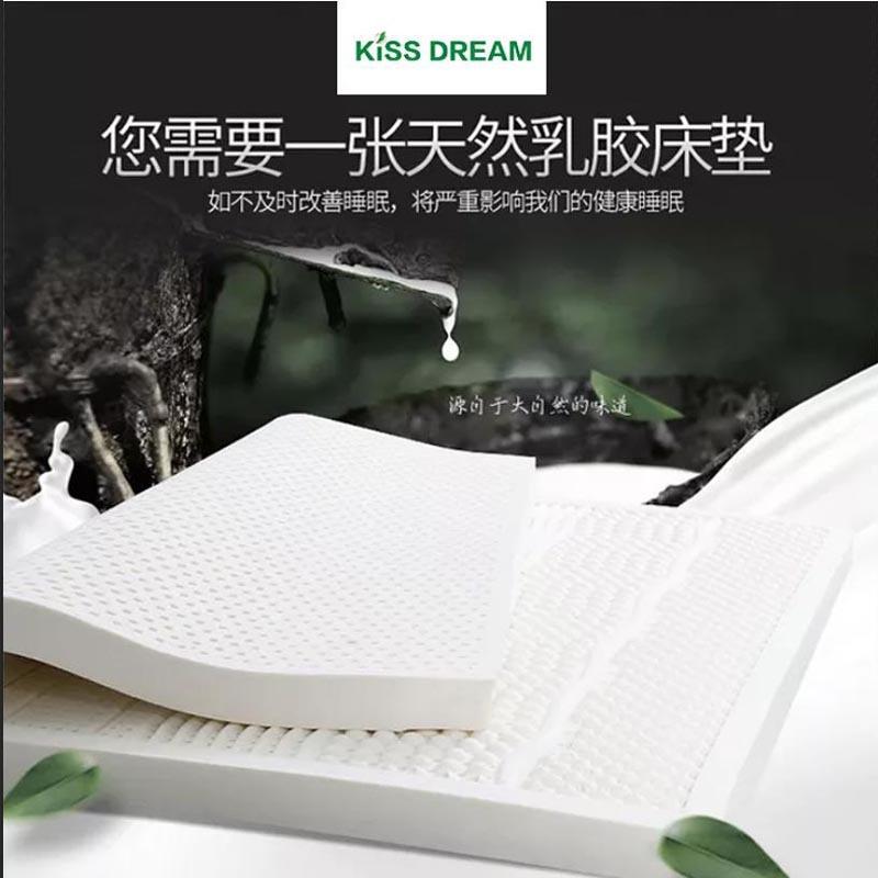 泰国KISS DREAM进口7.5cm乳胶床垫惠买独供